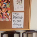 TAITO - 店内