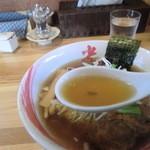 光 - スープ