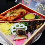 大野荘 - 料理写真:伊勢えび弁当(大多喜駅で販売)