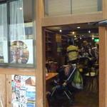 なよたけ珈琲店 - 外観はマンションですが、店内は味わいのある木目調で寛げます。