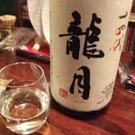 17269431 - 2013.2 十四代 龍月 純米大吟醸 35% ¥1,800