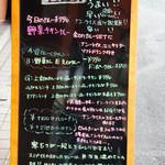 ムガルパレス - 店頭の黒板