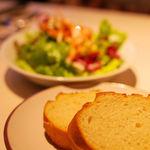 ブラッスリー エディブル - セットのパン