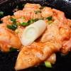 丸十 - 料理写真:ホルモン味噌