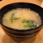 さつき鮨処 - お味噌汁