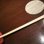 17277307 - お箸とコースター