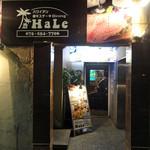 HaLe Resort -