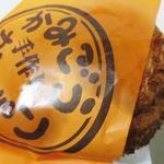 17278865 - 半熟玉子カレーパン