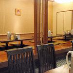 豊後茶屋  - テーブル席と小上がりの座敷
