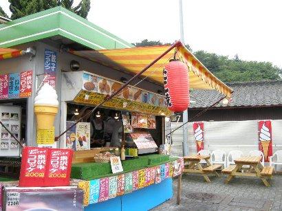 都賀西方パーキングエリア(上り)スナックコーナー name=