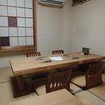 17282634 - 2階座敷 ゆったりと大きめの座卓