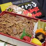 肉のふがね - 料理写真:短角牛弁当やわらか煮