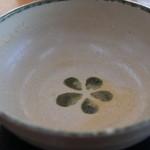 にんたまラーメン - 完食証明