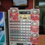 にんたまラーメン - 券売機