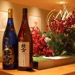 本かつ喜 - 左が佐渡は北雪ブルー、瓶の色と、ラベルの金色の対比がまぶしい《大吟醸YK35》です。 あのManhattanのファインダイニング、NOBUでも大人気の世界で愛されている酒です。 酒米の山田錦を最大限に磨きあげ、中心の35%だけで醸した酒です。