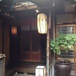 露瑚 - 玄関