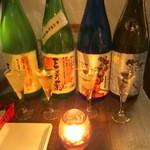17288239 - 三芳菊4種飲み比べ1,200円+税