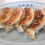 銀華飯店 - 餃子