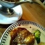 エアーフラッシュ - 牡蠣カレー\1050