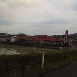 忠太郎茶屋 - 南バイパスから見た店舗 赤い屋根の建物です