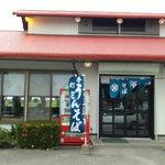 忠太郎茶屋 - お店の入り口