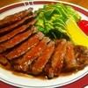 お食事処 炉里庵 - 料理写真:あか牛サーロインステーキ