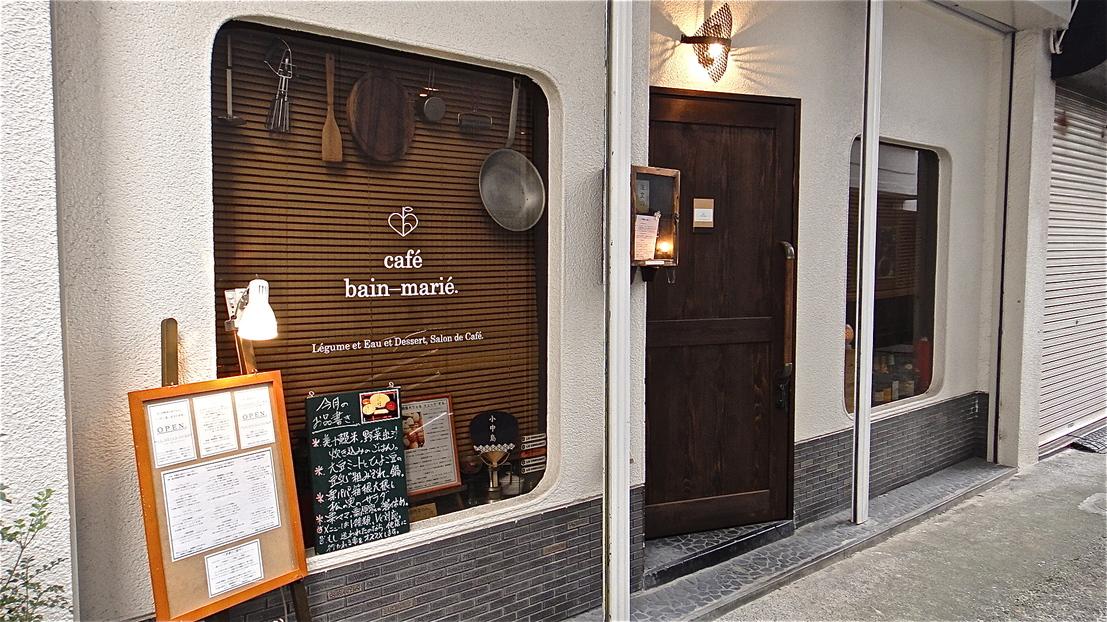 cafe bain-marie name=