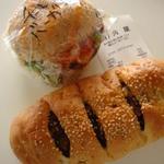 17293052 - レーズンと胡桃 チーズバーガー
