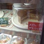 ラバーマ - ケーキあります♪