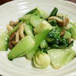 燕燕 - チンゲン菜の塩炒め