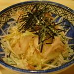 やきやき山 - 大根サラダ