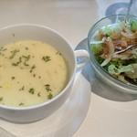Cafe Xando - ランチのサラダとスープ