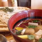 ebisu 蔵 - 鶏つけ出汁
