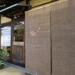 カフェ・レスパス - 純和風の入口