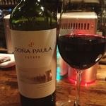 17301514 - アルゼンチンのドニャ・パウラ。 全然渋みがなくてめっちゃ濃厚♩ぶどうはマルベック。渋みが苦手な人にオススメなんだとか。