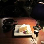 フォニックフープ - ブレンドコーヒーとケーキ