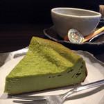 17301863 - 自家製宇治抹茶チーズケーキ450円