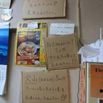 ラーメン富士丸 - 火山はラーメン券と生卵をポチッと