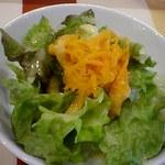 ココット - サラダ