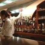 Bar 5517 -