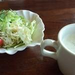 風のアトリエ - ランチのサラダとスープ