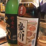 17305331 - 十四代槽垂れと廣戸川原酒。ある意味対極的な二本。