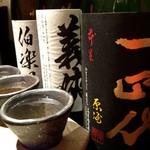 17305912 - 2013.2 日本酒3種飲み比べ