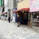 亜樹 - 亜樹の外観 待ち客が・・(13.01)