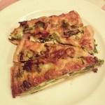 ビストロ・ガタン - 菜の花とベーコンのキッシュ