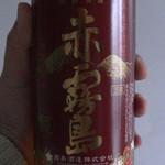 酒のエース - ドリンク写真:赤霧島(1,230円)