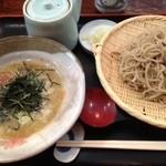 たか志 - おろし蕎麦 950円