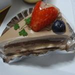 カフェ ピーチェ - ショコラ 200円
