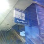 アボンドンス -