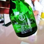和歌山カントリー倶楽部 - 日本酒/世界統一